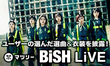 BiSHバナー